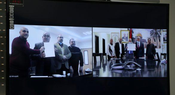 المجلس الأعلى للإبداع والتميز يوقع اتفاقية تعاون مع مركز الكويت المهني للتنمية والتدريب بغزة