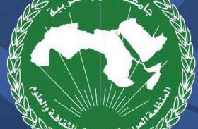 فلسطين تحصل على المركز الأول في نسبة المشاركة في أسبوع البرمجة العربي