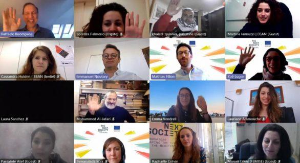 المجلس الأعلى للإبداع والتميز يشارك في اجتماع الشبكة الفرنسية الدولية للاستثمار