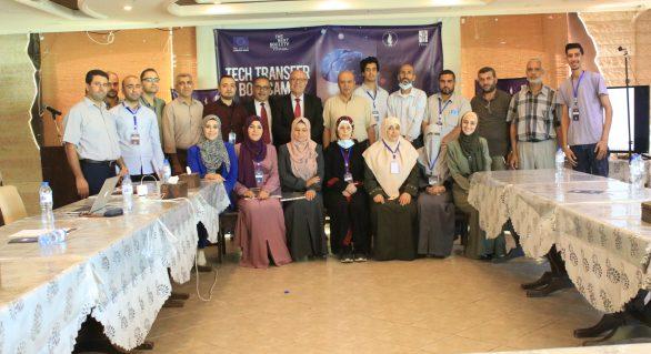 المجلس الأعلى للإبداع والتميز يختتم المعكسر التدريبي لتمكين ونقل التكنولوجيا في غزة