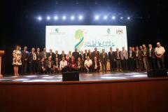 المنتدى الوطني التاني للعلماء- حفل الافتتاح