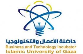 حاضنة الأعمال والتكنولوجيا BTI/ الجامعة الإسلامية