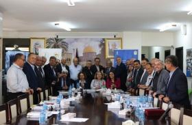 في اجتماع مجلس إدارته: المجلس الأعلى للإبداع والتميز يقرر عقد المنتدى الوطني الرابع تحت رعاية وبحضور فخامة الرئيس محمود عباس