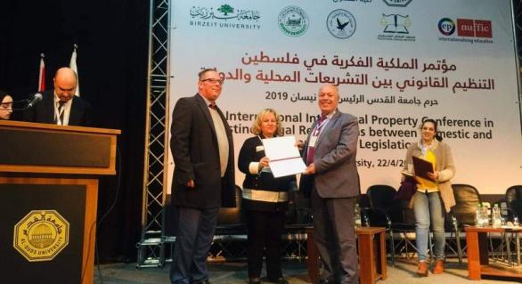 """""""المجلس يشارك في مؤتمر """"الملكية الفكرية في فلسطين- التنظيم القانوني بين التشريعات المحلية والدولية"""